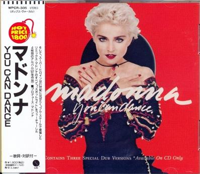 YOU CAN DANCE / CD ALBUM HOT PRICE 2 / JAPON 1995