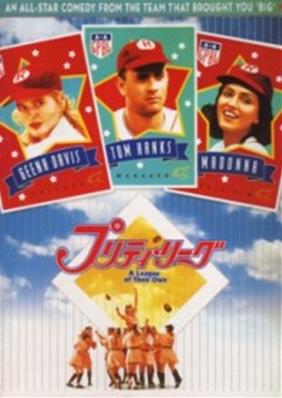 PROGRAMME FILM A LEAGUE OF THEIR OWN / JAPON