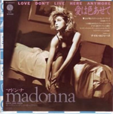 LOVE DON'T LIVE HERE ANYMORE / OVER AND OVER / 45T 7 INCH PROMO JAPON