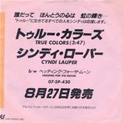 CYNDI LAUPER / TRUE COLOR / 45T PROMO JAPON 1986