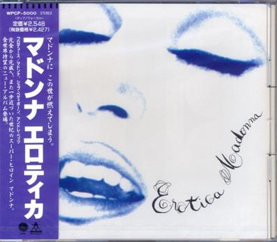 EROTICA / CD ALBUM JAPON