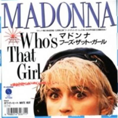 WHO'S THAT GIRL / WHITE HEAT / 45T 7 INCH PROMO JAPON