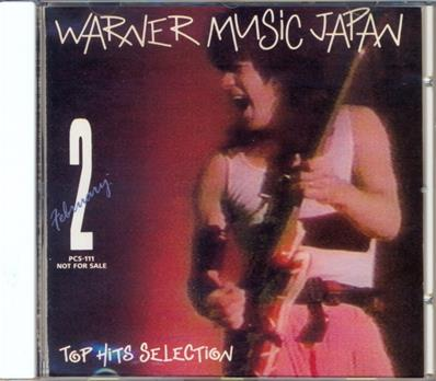 COMPIL WARNER MUSIC JAPAN TOP HITS SELECTIONS FEBRUARY 1993 / RARE CD SAMPLER PROMO