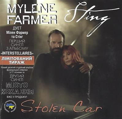 STOLEN CAR / CD SINGLE 2 TITRES / UKRAINE 2015