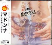 LIKE A PRAYER / CD ALBUM JAPON 1995
